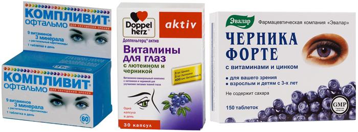 Аналоги витаминов для глаз Орлит