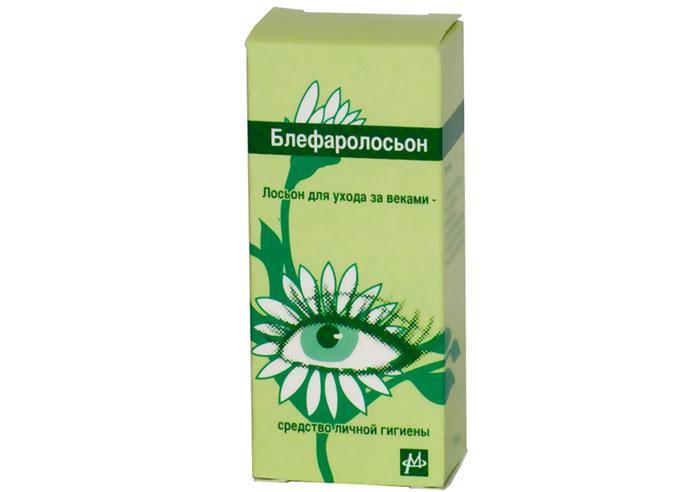 Лекарственный препарат Блефаролосьон