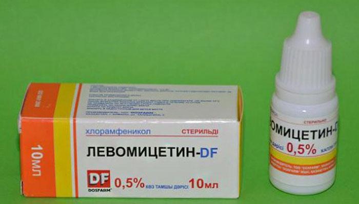 "Глазные капли ""Левомицетин"""