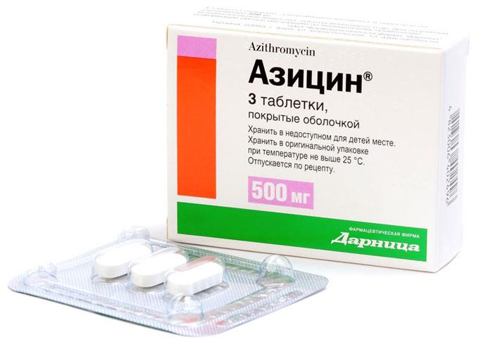 Лекарственный препарат Азицин