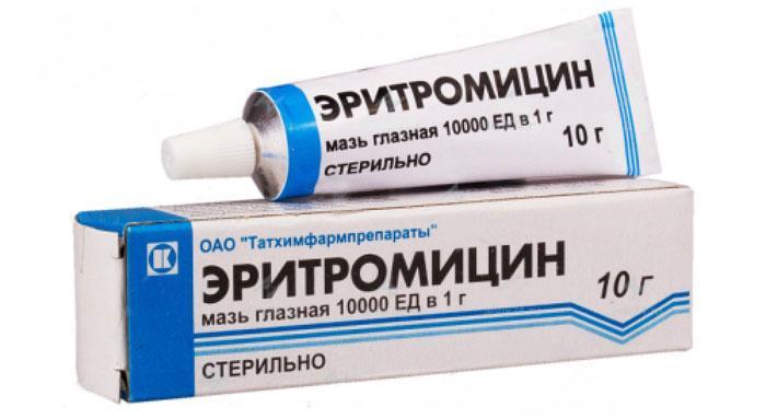 Эритромициновая мазь глазная