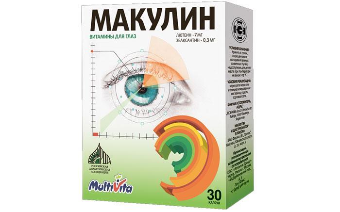 Витамины для глаз Витаминный комплекс для глаз Макулин