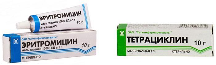 Глазные мази для лечения халязиона верхнего века