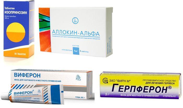Лекарственные препараты для лечения папилломы