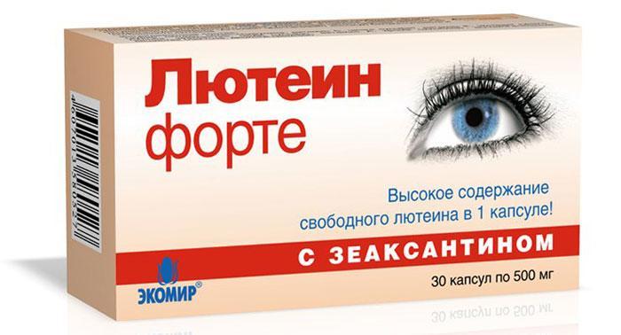 Витамины для глаз Лютеин Форте