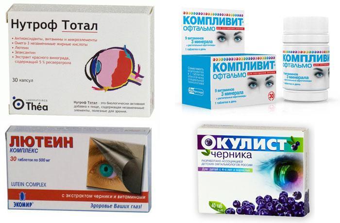 Аналоги витаминов для глаз Окувайт Лютеин