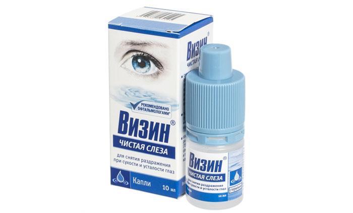 Глазные капли Визин