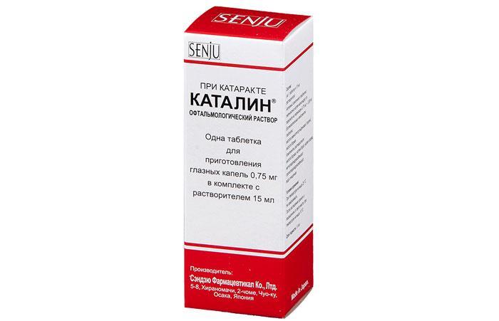 Лекарственный препарат Каталин