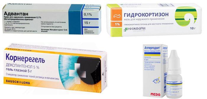 Лекарственные препараты для лечения отека век