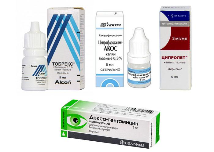 Лекарсвтенные препараты от ячменя на веке