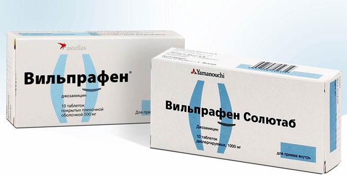Лекарственный препарат Вильпрафен