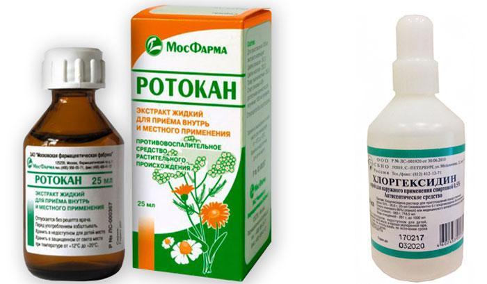 Лекарственные препараты Ротокан и Хлоргексидин