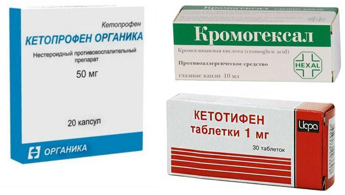 Лекарственные препараты Кромогексал, Кетотифен, Кетопрофен.