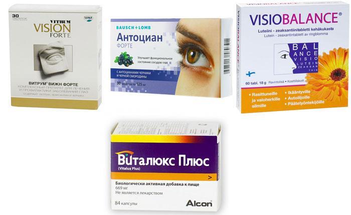 Витамины для глаз при катаракте