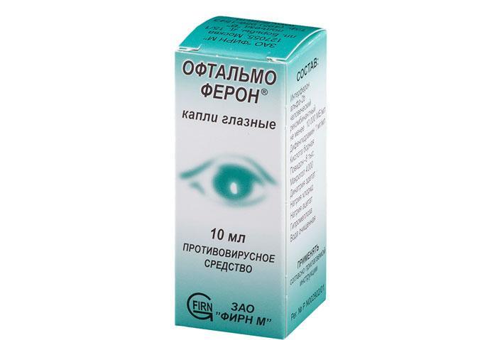 Капли для глаз Офтальмоферон