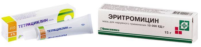 Тетрациклиновая и эритромициновая мазь