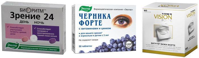 Аналоги витаминов для глаз Доппельгерц