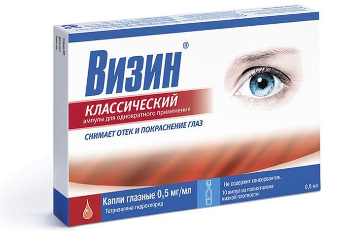 Лекарство для глаз Визин