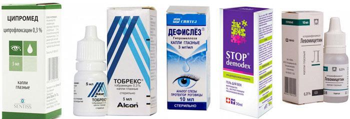 Глазные капли для лечения демодекоза