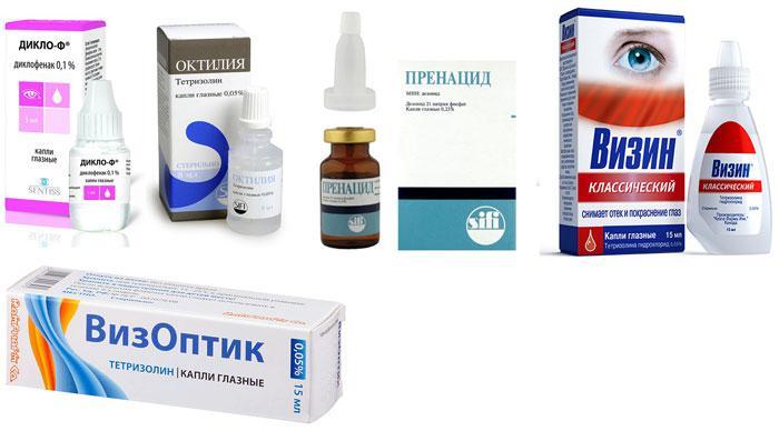 Противовоспалительные и противоотёчные глазные капли