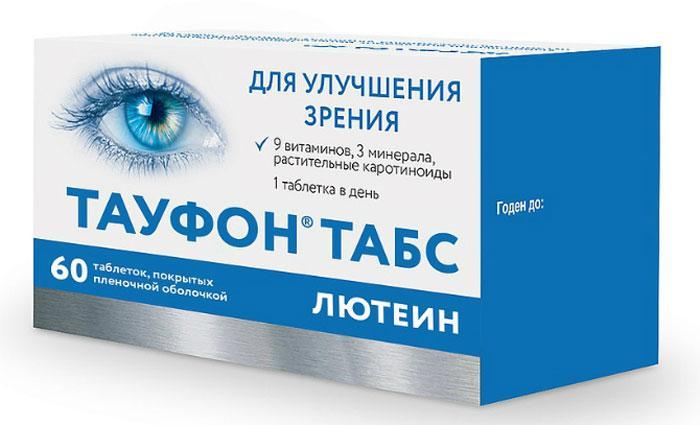Лекарственный препарат Тауфон Табс Лютеин