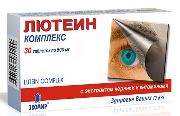 Лекарственный препарат от катаракты Лютеин Комплекс