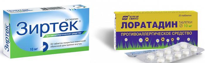 Противоаллергические антигистаминные препараты Зиртек и Лоратадин