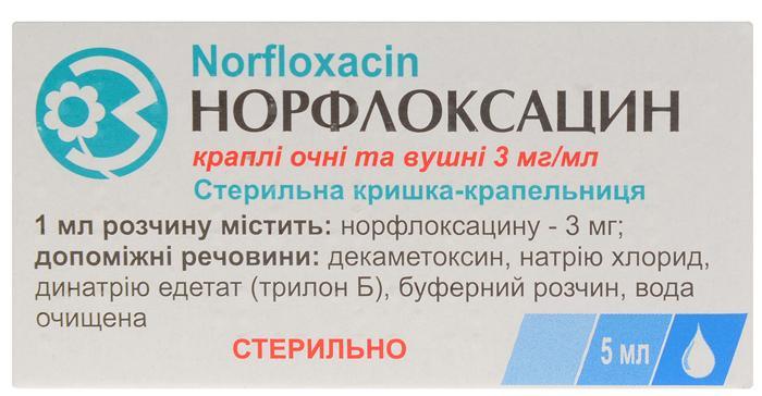 Глазные капли Норфлоксацин