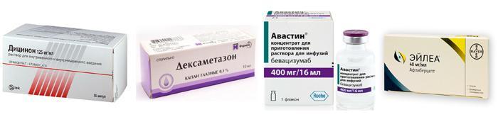 Лекарственные препараты от гемофтальма