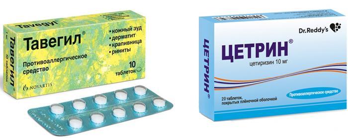 Лекарственные препараты Цетрин и Тавегил
