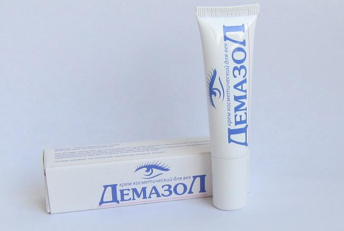 Лекарственный препарат Демазол