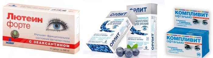 Аналоги витаминов для глаз Визиум