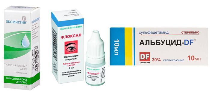 Аналоги глазных капель Офтаквикс
