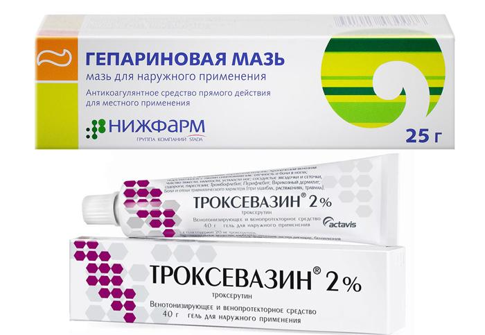 Троксевазиновая и гепариновая мази