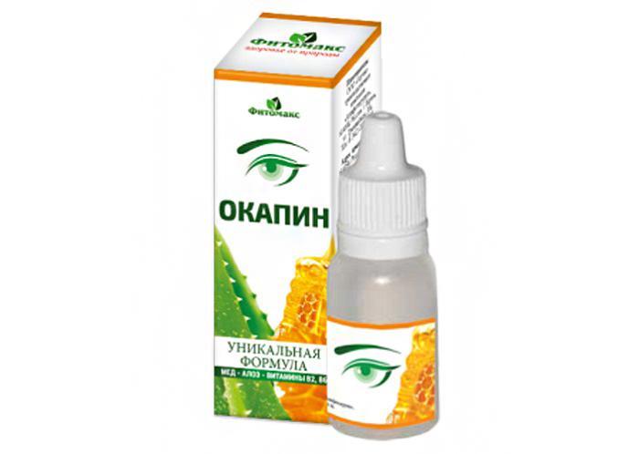 Глазные капли Окапин